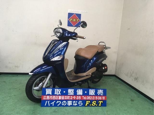 ヤマハ FILANOの画像(広島県