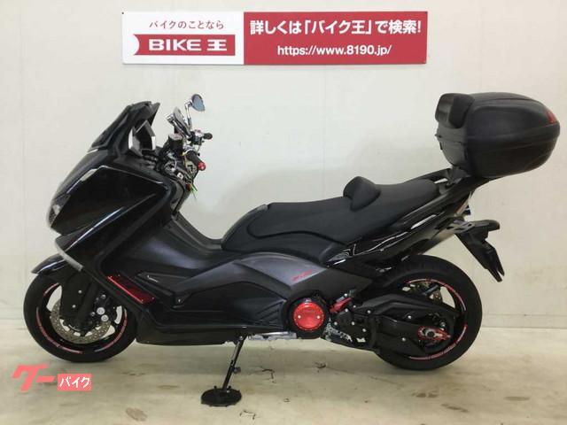 ヤマハ TMAX530 OVERマフラー リアボックスの画像(岡山県