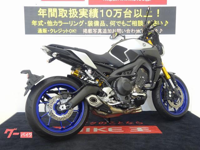 ヤマハ MT-09 ABS SP ワンオーナー フルノーマルの画像(岡山県