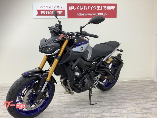 ヤマハ MT-09 スペシャル ABS ワンオーナーの画像(岡山県