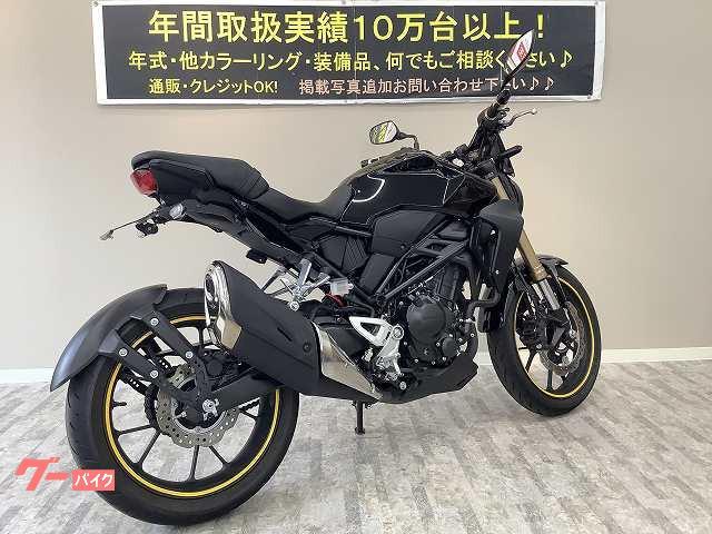 ホンダ CB250R MC52モデル 2019年モデル メーターバイザー カスタムグリップ カスタムフェンダーの画像(岡山県