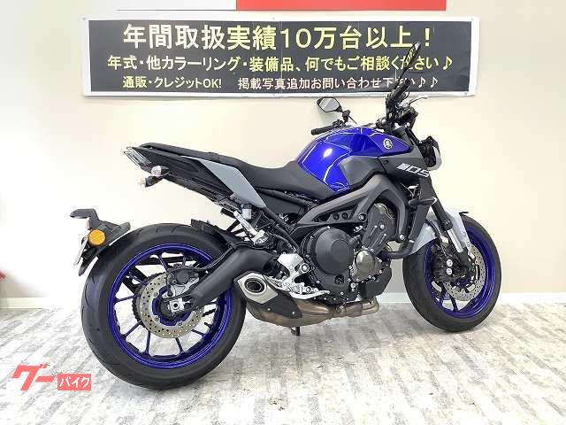 ヤマハ MT-09  ワンオーナーの画像(岡山県
