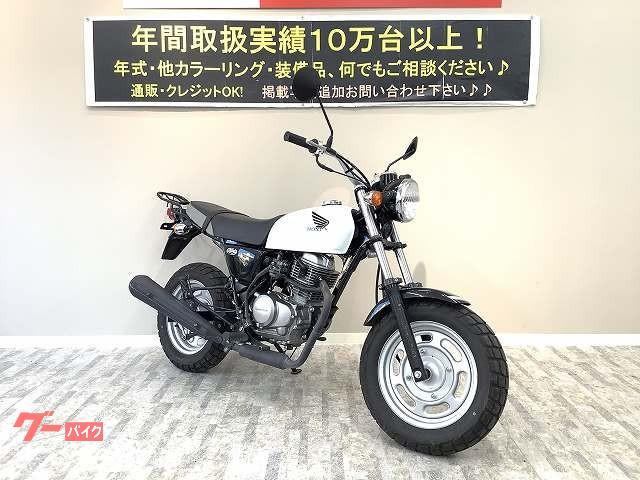 ホンダ Ape100 リアキャリア装備 HC07型 ノーマルベース車両 生産終了モデルの画像(岡山県