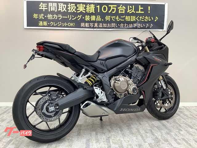 ホンダ CBR650R ワンオーナー フェンダーレス ノーマルベース車両の画像(香川県