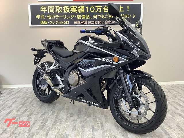 ホンダ CBR400R ワンオーナー  後期モデル カスタムマフラーの画像(岡山県