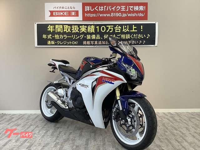 ホンダ CBR1000RR フェンダーレス SC57型 ノーマルベース車の画像(岡山県