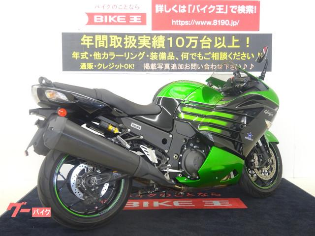 カワサキ Ninja ZX-14R オーリンズエディション ABS 正規輸入モデルの画像(岡山県