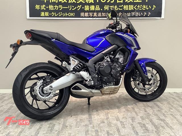 ホンダ CB650F ABS MRA製スクリーン エンジンガード グリップヒーター LEDヘッドライトの画像(岡山県