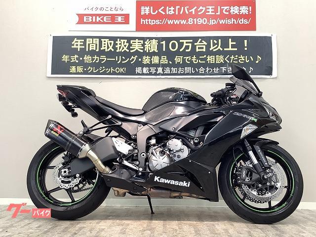 Ninja ZX−6R アクレポヴィッチマフラー・ベビーフェイスエンジンスライダー・フェンダーレス