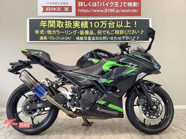 Ninja 400 ABS ワンオーナー WR'Sマフラー EX400G型 2019年モデル
