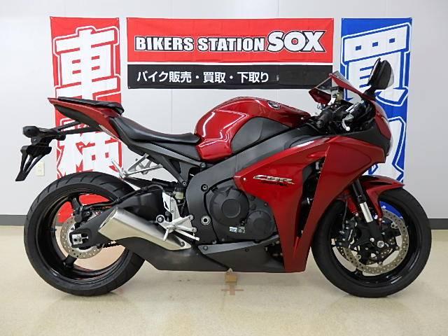 ホンダ CBR1000RRの画像(香川県