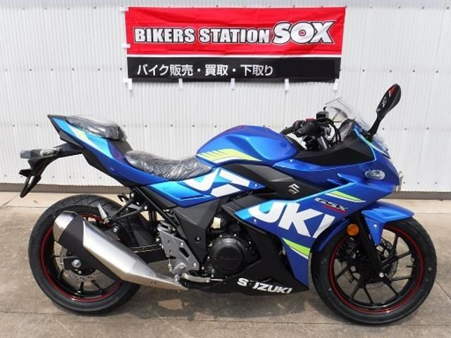 スズキ GSX250R MOTOGPカラーの画像(香川県