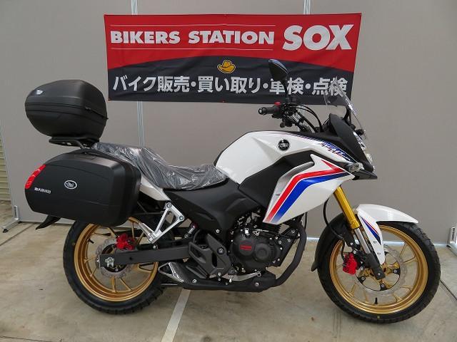 ホンダ CBF190XパニアケースTOPボックス付の画像(香川県