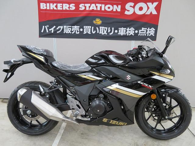 スズキ GSX250R 国内未導入カラーの画像(香川県