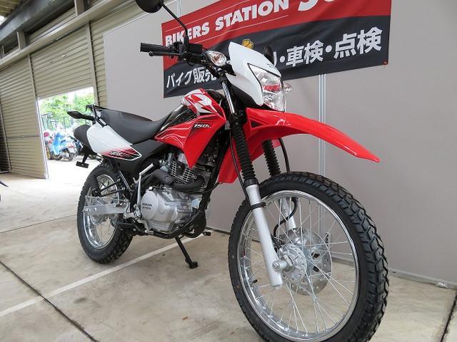ホンダ XR150L 輸入新車の画像(香川県