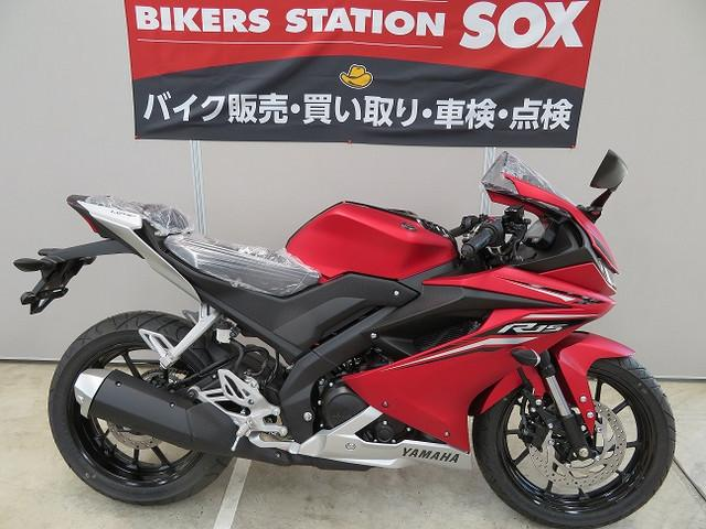 ヤマハ YZF-R15'17輸入新車の画像(香川県