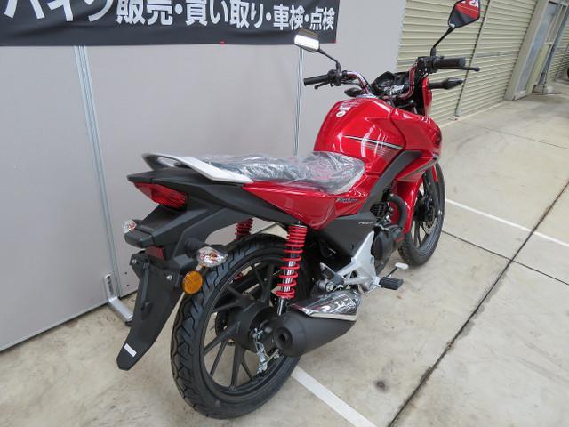 ホンダ フォーチュンウイング125の画像(香川県