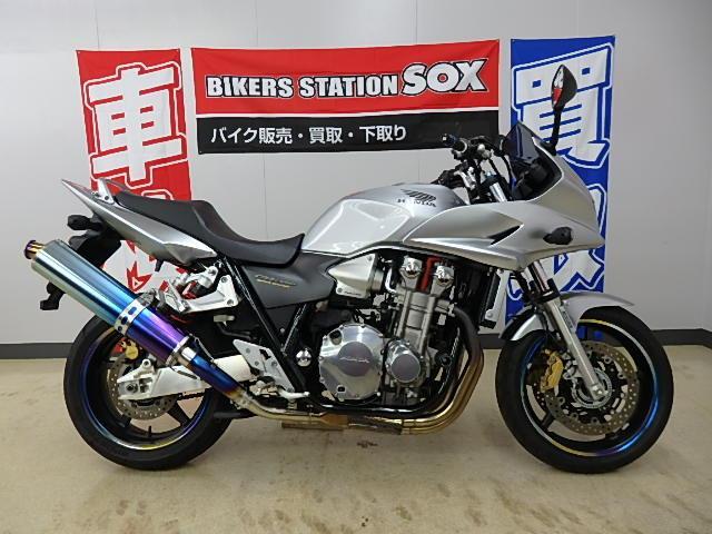 ホンダ CB1300Super ボルドール NASSERTマフラーの画像(香川県