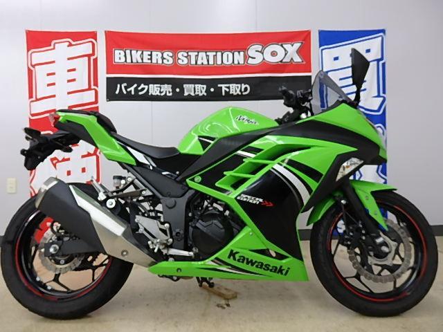 カワサキ Ninja 250 スペシャルエディションの画像(香川県