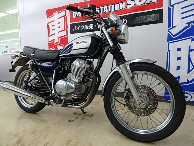 ホンダ CB400SSの画像(香川県