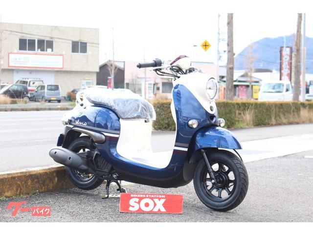 ヤマハ ビーノ OEMの画像(香川県