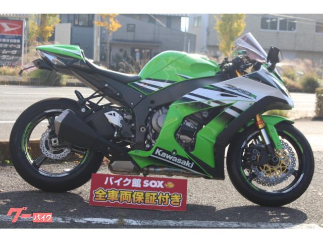 Ninja ZX−10R 2015年モデル  30周年記念 フェンダーレス仕様