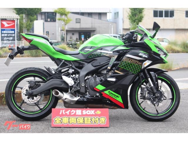 Ninja ZX−25R SE KRTedition 2021年モデル