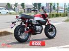 ホンダ モンキー125 ABSの画像(香川県