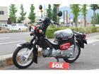 ホンダ クロスカブ50 くまモンVerの画像(香川県