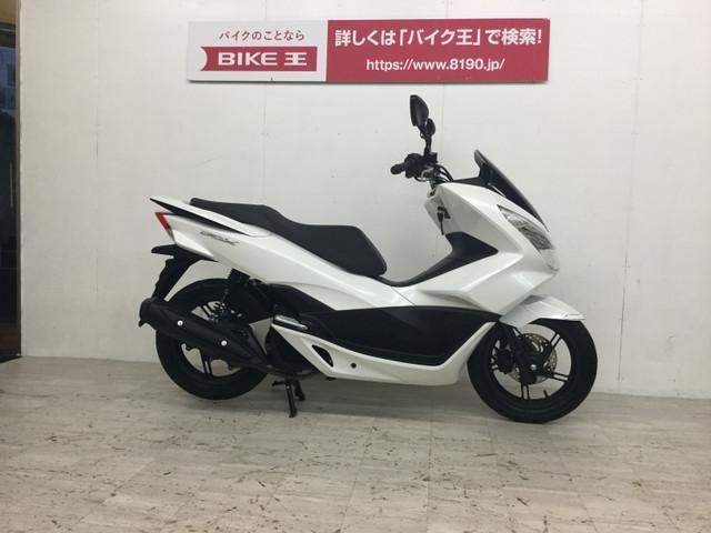 ホンダ PCX JF56の画像(香川県