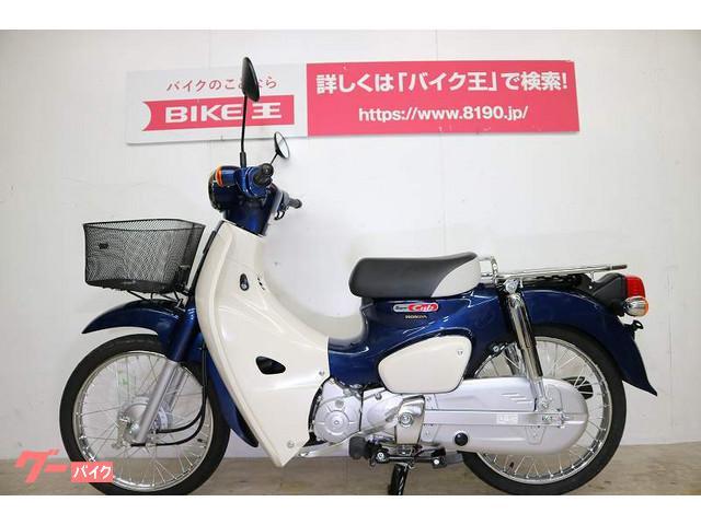 ホンダ スーパーカブ50 LEDライトモデル フロントバスケットの画像(香川県
