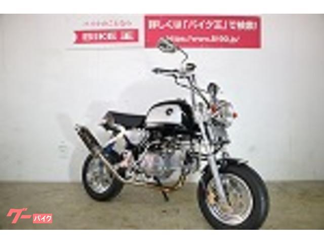 ホンダ ゴリラ エンジン給排気足回り等カスタム多数の画像(香川県
