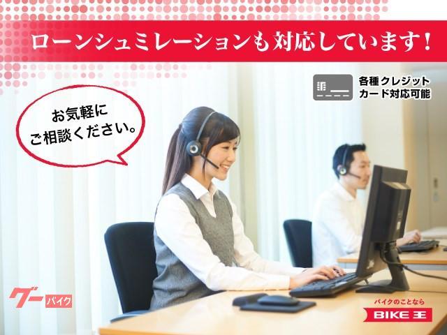 ヤマハ シグナスX SR インジェクション 2015年モデルの画像(香川県