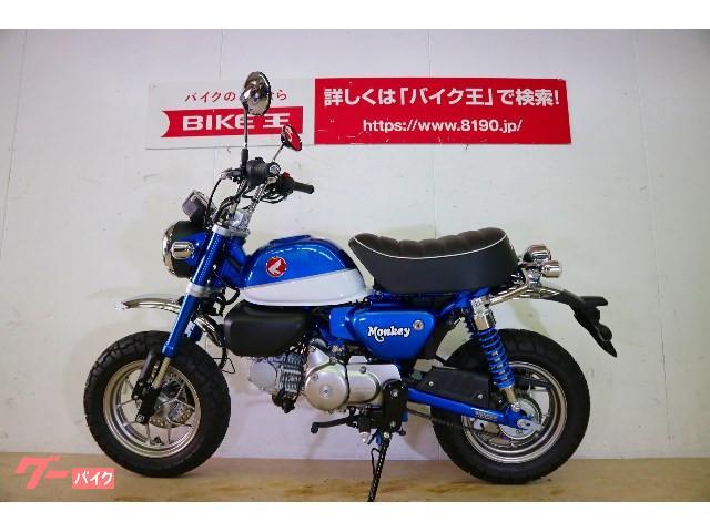 ホンダ モンキー125 ABS 2020年モデル タケガワ製RSスポーツマフラー・キタコ製グラブバー装備の画像(香川県