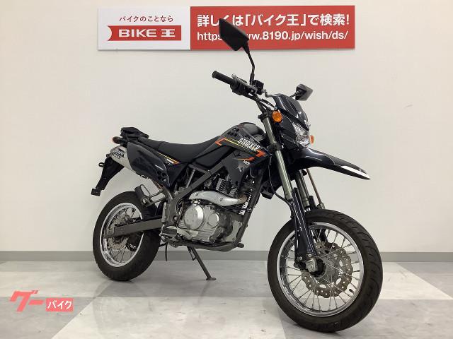 カワサキ Dトラッカー125 デルタ製マフラーの画像(香川県