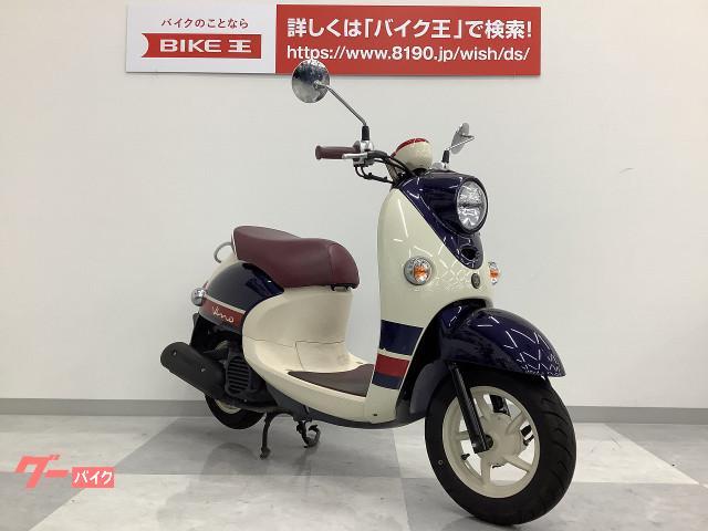 ヤマハ ビーノ SA54J型 インジェクションモデル 2016年モデルの画像(香川県