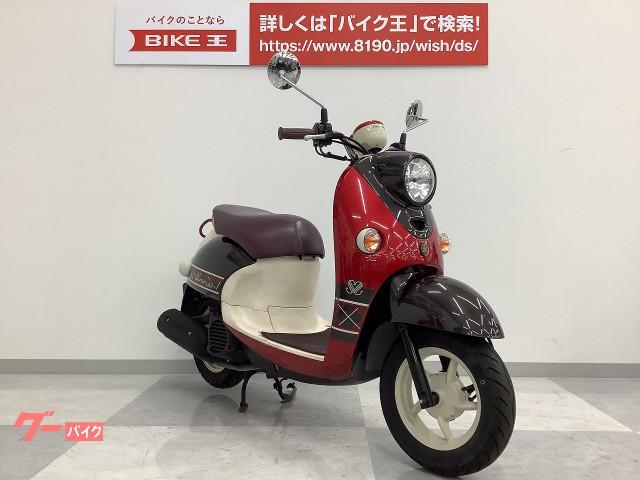 ヤマハ ビーノ インジェクションモデル・SA54J型の画像(香川県