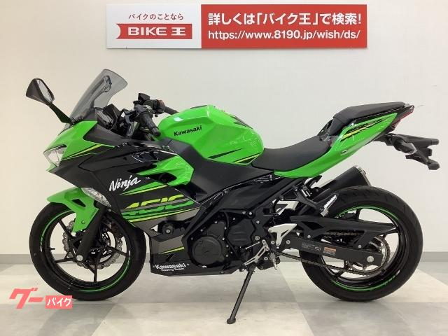 カワサキ Ninja 400 KRTエディション・エンジンスライダー・タンクパッドの画像(香川県