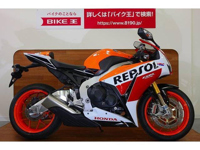 ホンダ CBR1000RR SP レプソルの画像(愛媛県