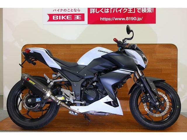 カワサキ Z250 アクラボマフラー・フェンダレスの画像(愛媛県