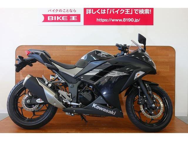 カワサキ Ninja 250の画像(愛媛県