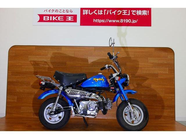 ホンダ モンキー AB27 12V ロードタイヤの画像(愛媛県