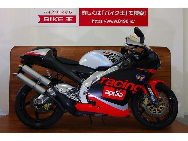 aprilia RS250の画像(愛媛県