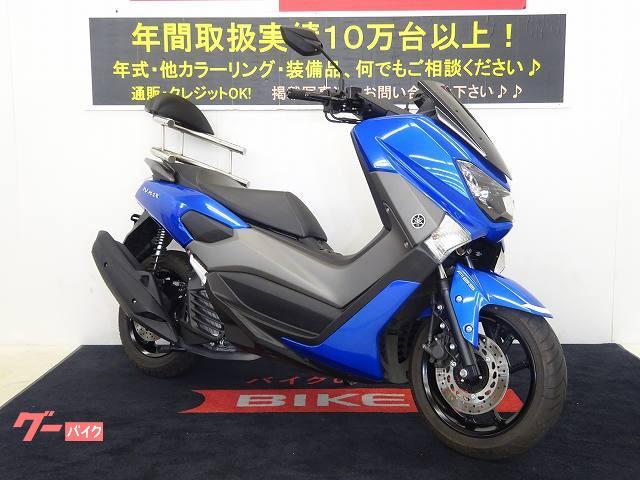 ヤマハ NMAX ワンオーナー・バックレスト・ABS装備の画像(岡山県