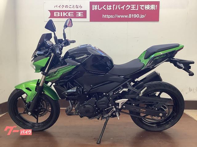 カワサキ Z400 ワンオーナー・フルノーマル・現行モデルの画像(愛媛県