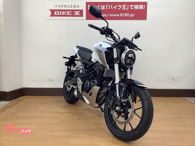 ホンダ CB125R ABS装備・純正LEDライト・ライトカスタムの画像(愛媛県