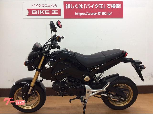 ホンダ グロム フルノーマル・前期モデル・ヘルメットホルダー装備の画像(愛媛県