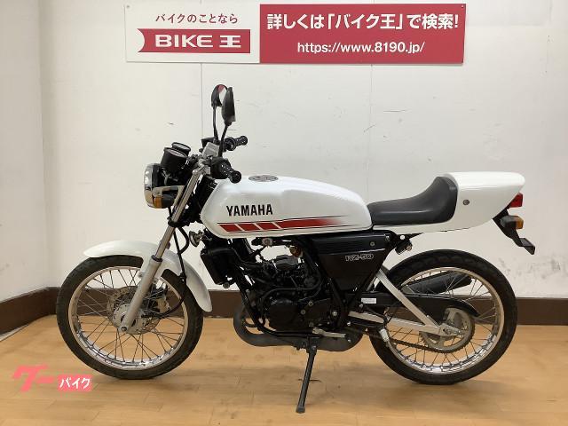 ヤマハ RZ50 ノーマル・2ストエンジン・生産終了モデルの画像(愛媛県