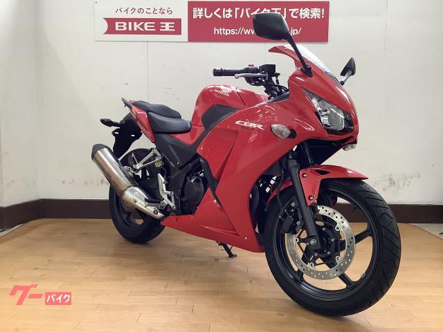 ホンダ CBR250R ワンオーナー・フルノーマル・ヘルメットホルダー装備の画像(愛媛県
