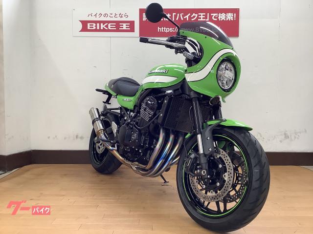 カワサキ Z900RSカフェ ワイバンフルエキゾーストマフラー・フェンダーレス装備の画像(愛媛県